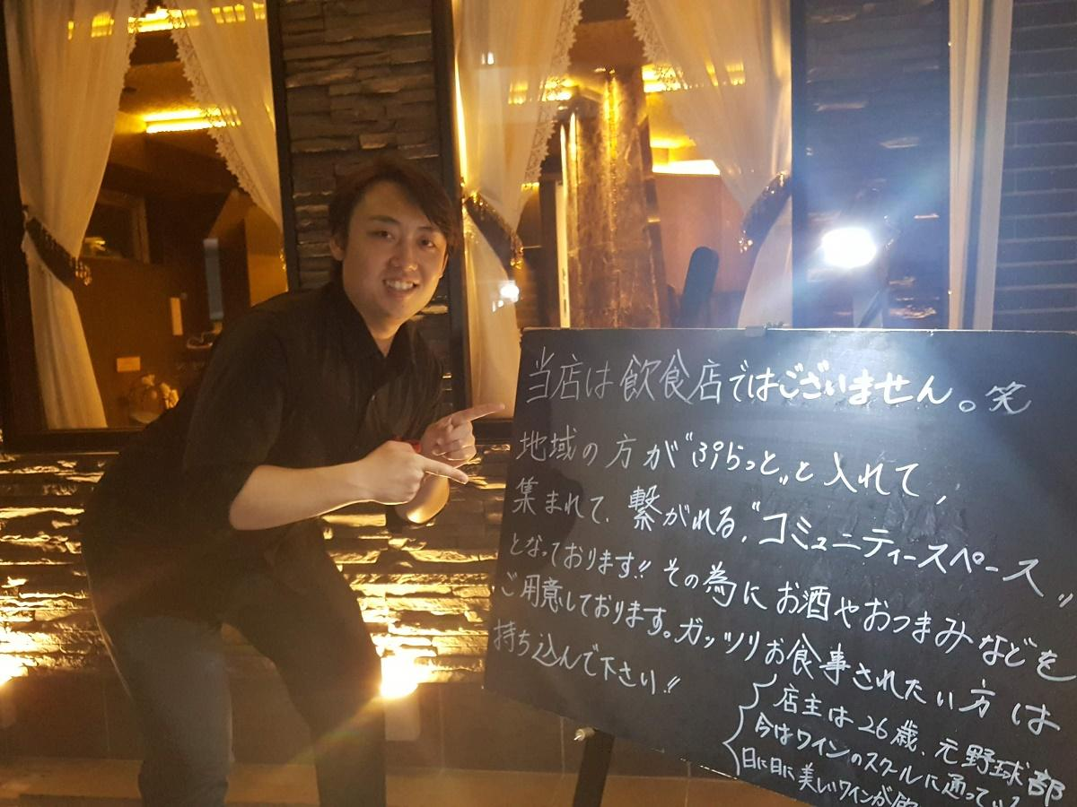 コンセプトを説明する店長の小原翔さん