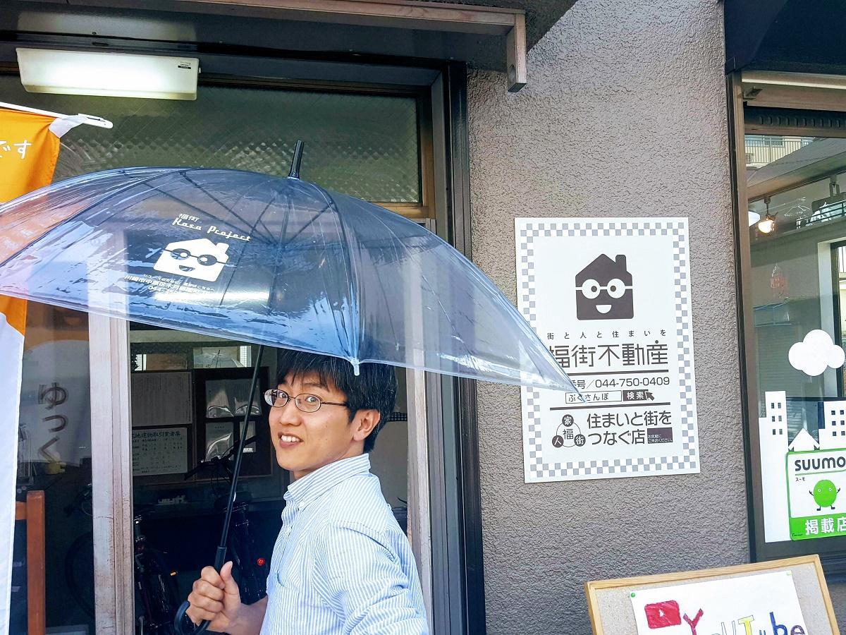 傘を配布している「福街不動産」の福地さん