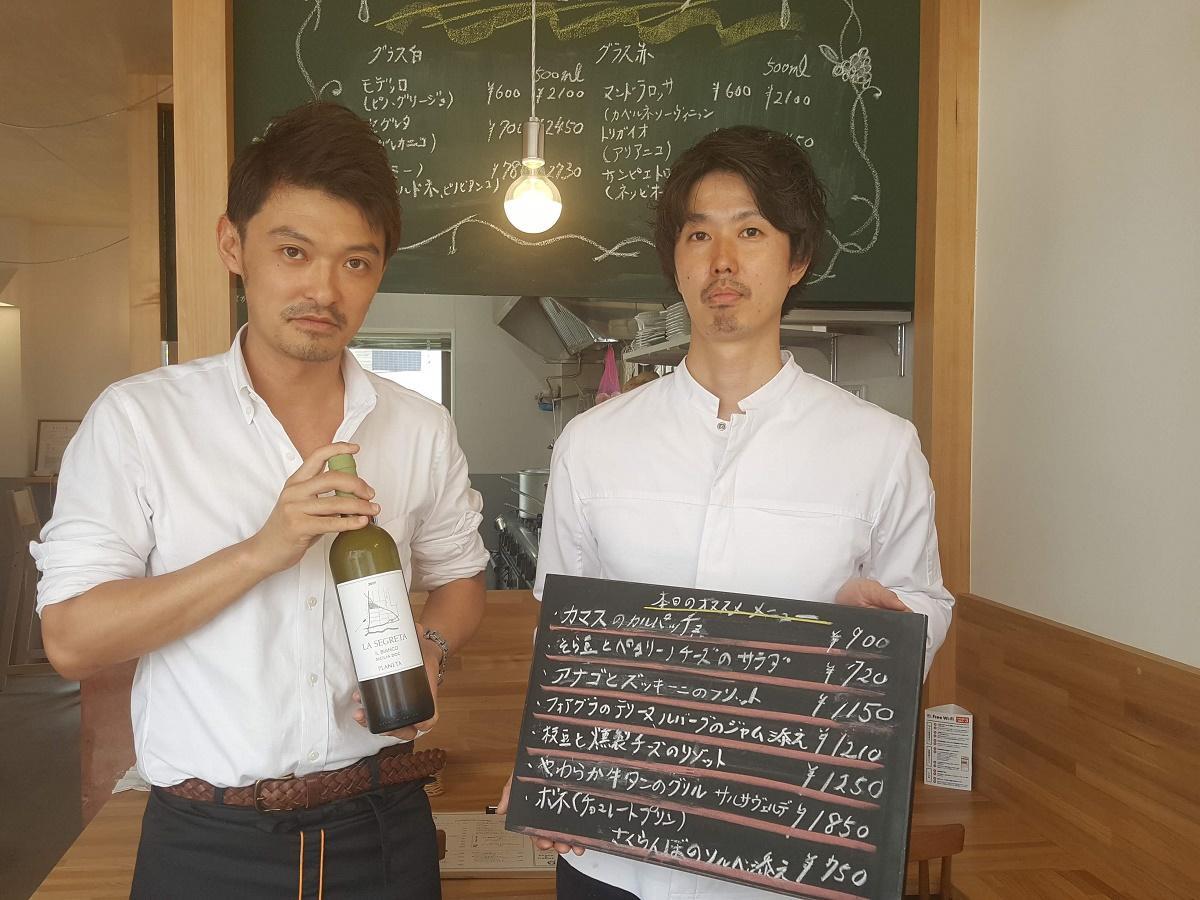 オーナーシェフの武部さん(右)と、店長の川嶋さん