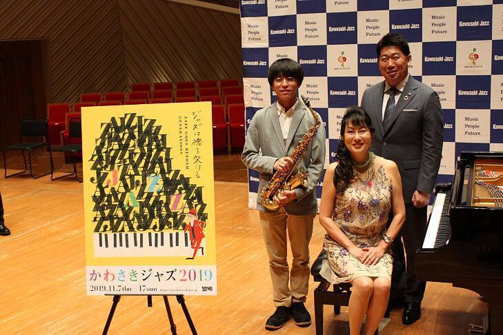 キーアーティストに任命された文梨衛さん(左)、ジャズピアニストの国府弘子さん(中央)、福田紀彦川崎市長(右)