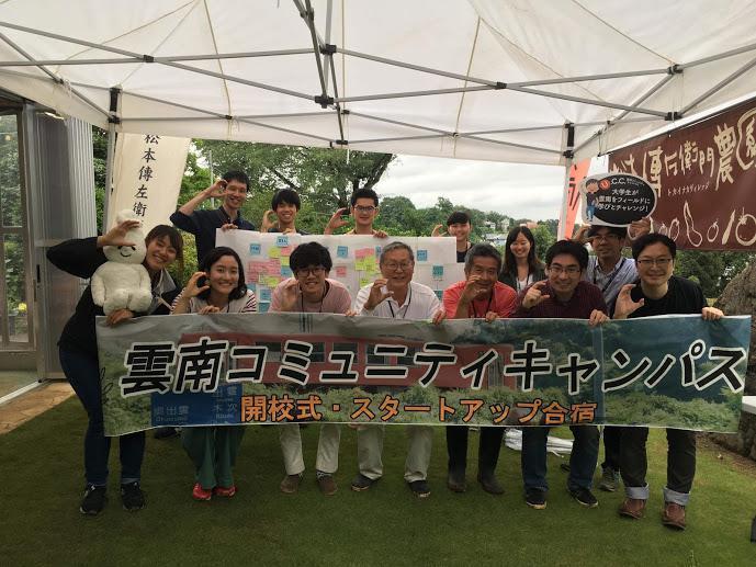 卒業生や初めて参加する学生が集まり、にぎわったキックオフの様子