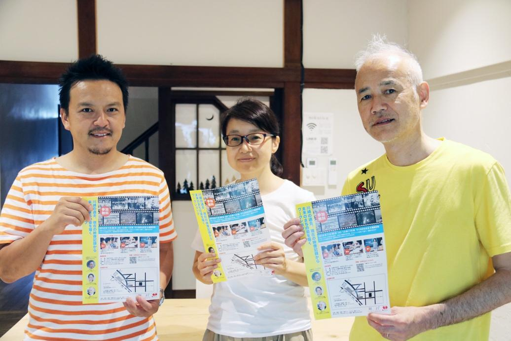登壇する市内で活動する3名(左は越水隆裕さん、中央は広岡希美さん、右は村瀬成人さん)