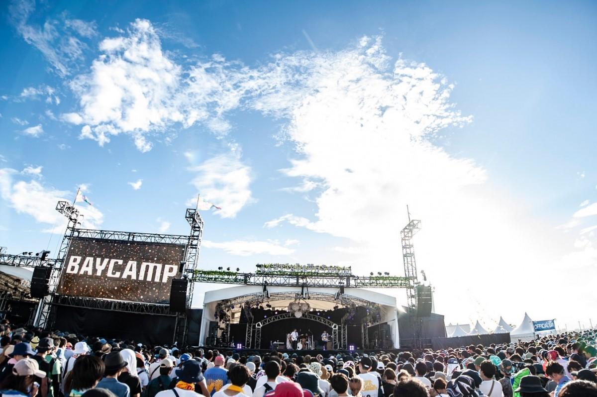 今年は初の「デイ開催」も行うBAYCAMP