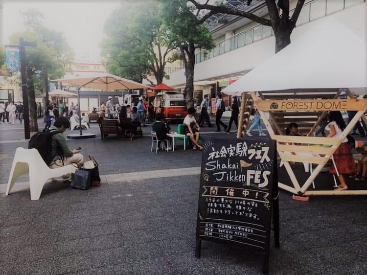 ハンモックや屋外用のテーブルセットなどが置かれている広場