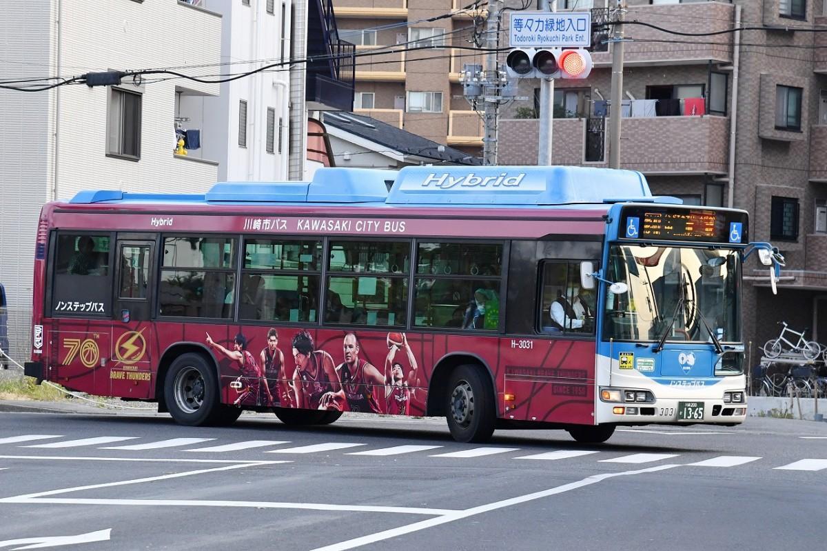 多くの市民が注目する川崎ブレイブサンダースをラッピングした川崎市営バス(撮影=加藤恵三)