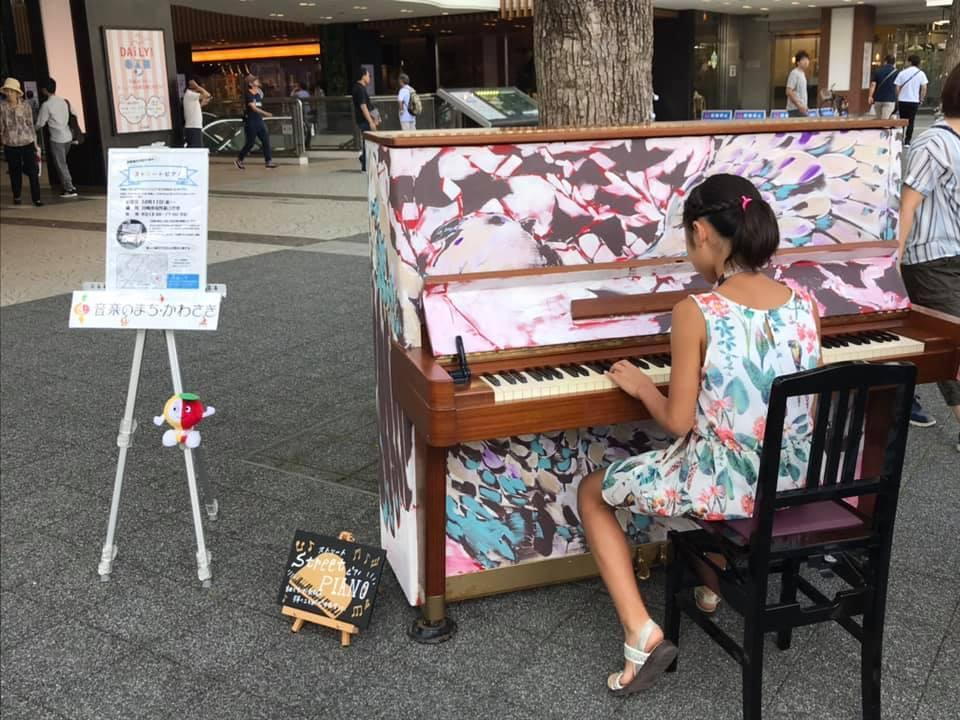 ピアノ 有名人 ストリート