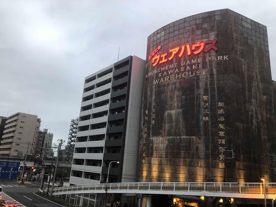 14年間の幕を閉じたウエアハウス川崎店