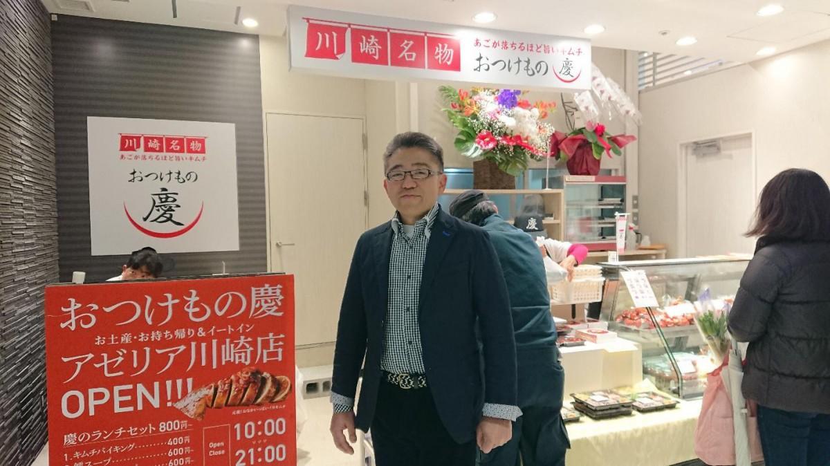 新店舗に立つ代表の渥美和幸さん
