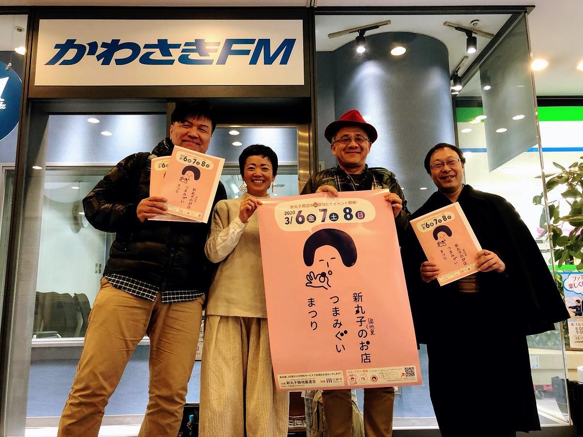 企画をラジオ番組で紹介する新丸子路地裏連合のメンバー