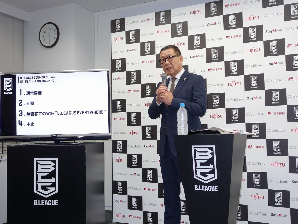 「無観客試合」決定の経緯を話すBリーグ大河正明チェアマン(撮影=3月11日)