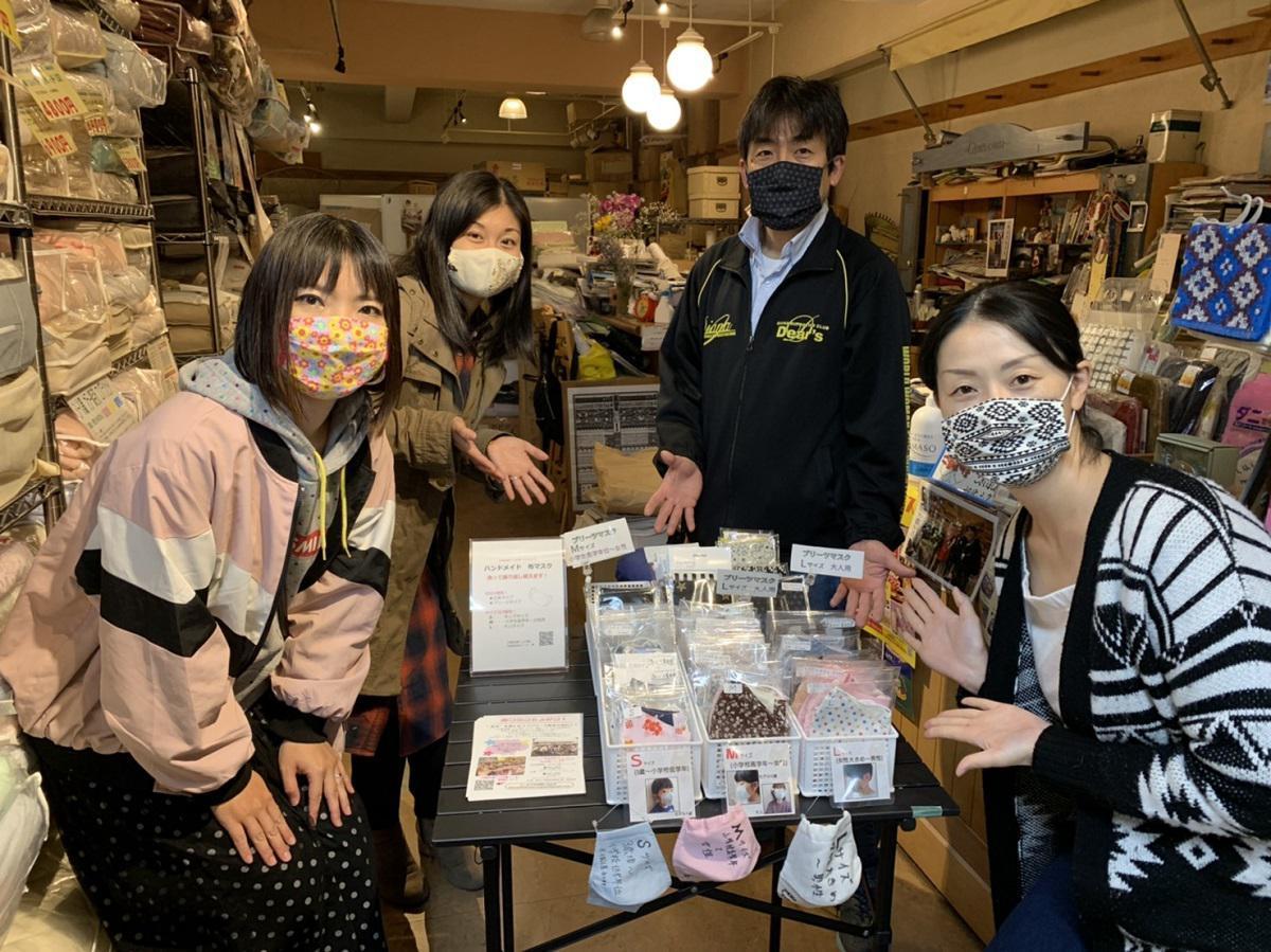 店 仙台 マスク 売っ てる