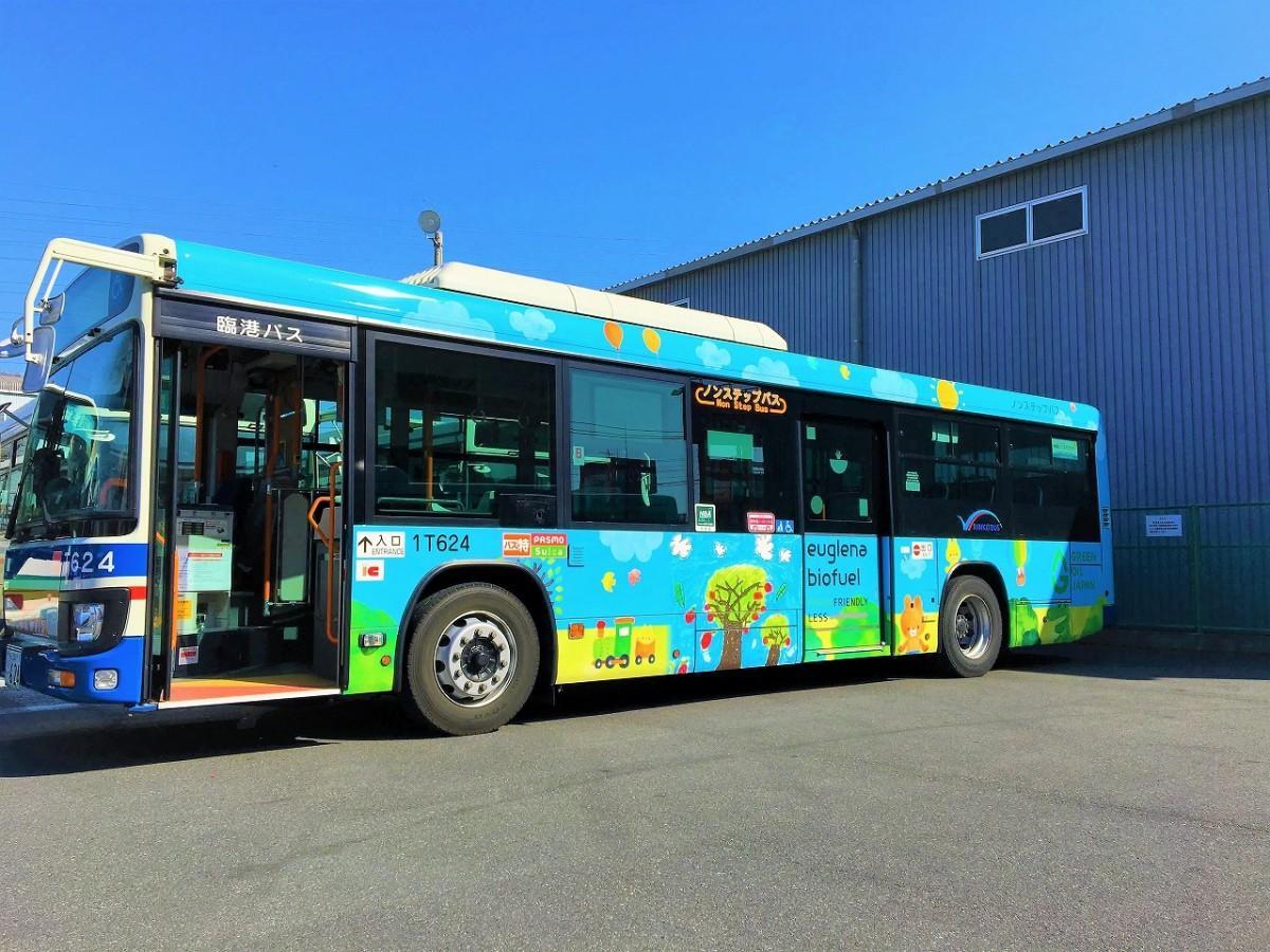 次世代バイオディーゼル燃料「ユーグレナバイオディーゼル燃料」を使った川崎臨港バス