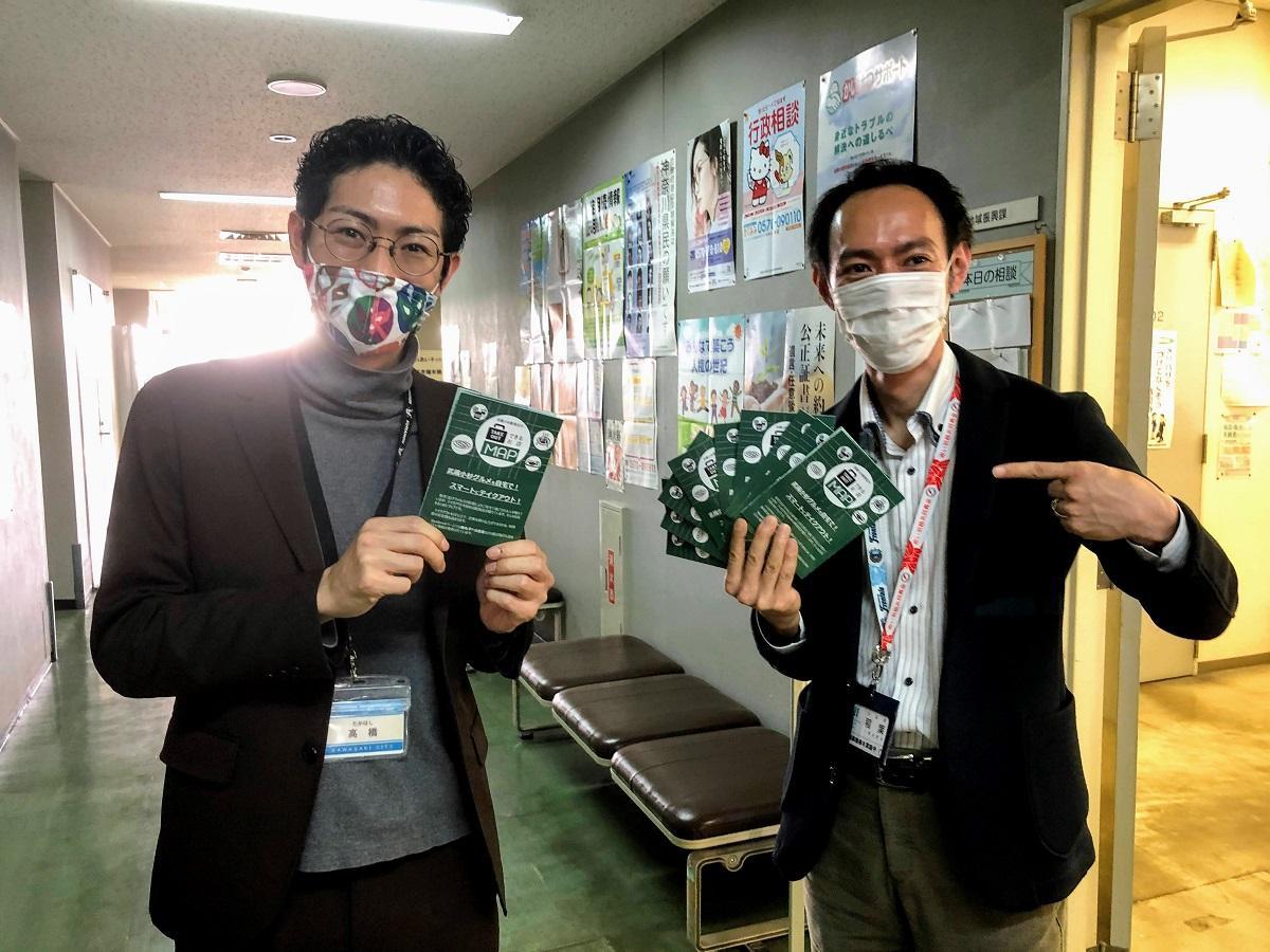 マップの作製を担当した地域振興課の高橋漱至さん(左)と稲葉理一郎さん