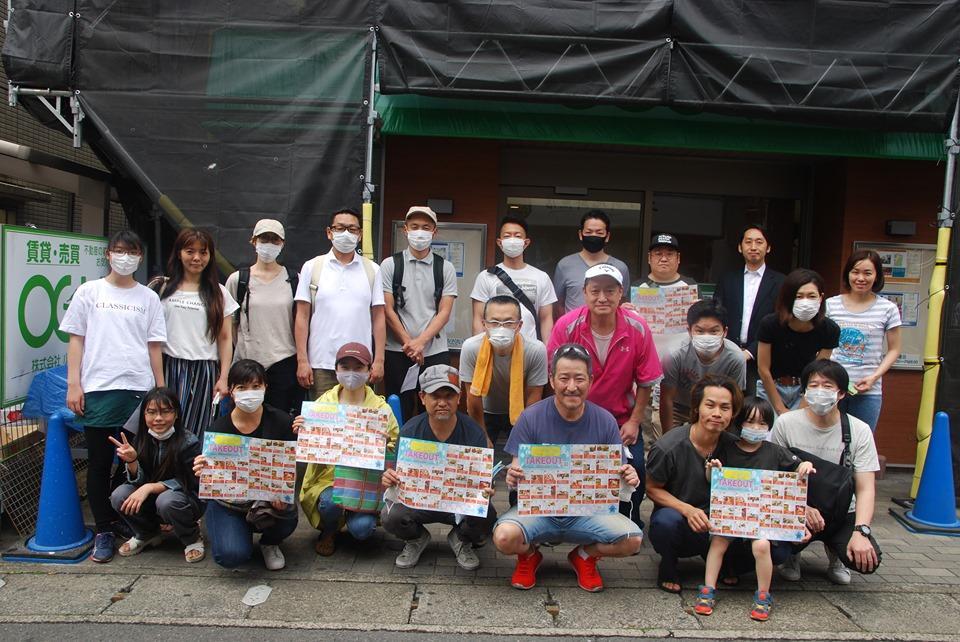 高井さん(前列左から5人目)と、飲食店有志のメンバー