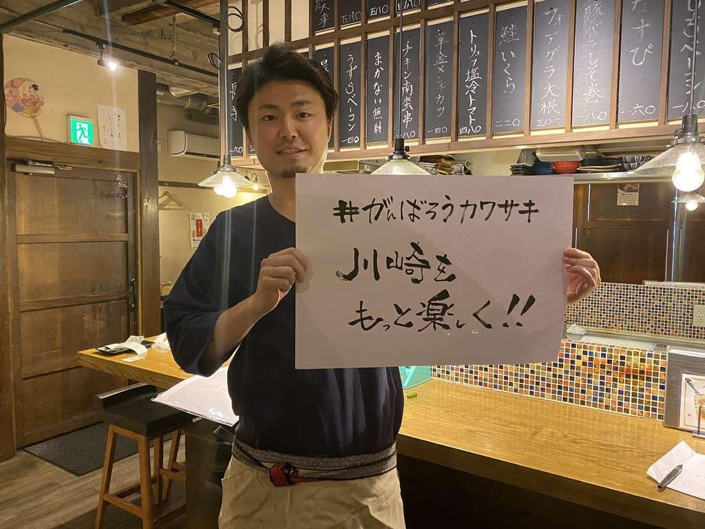 プロジェクトを立ち上げた飲食店店主の菊池厚志さん