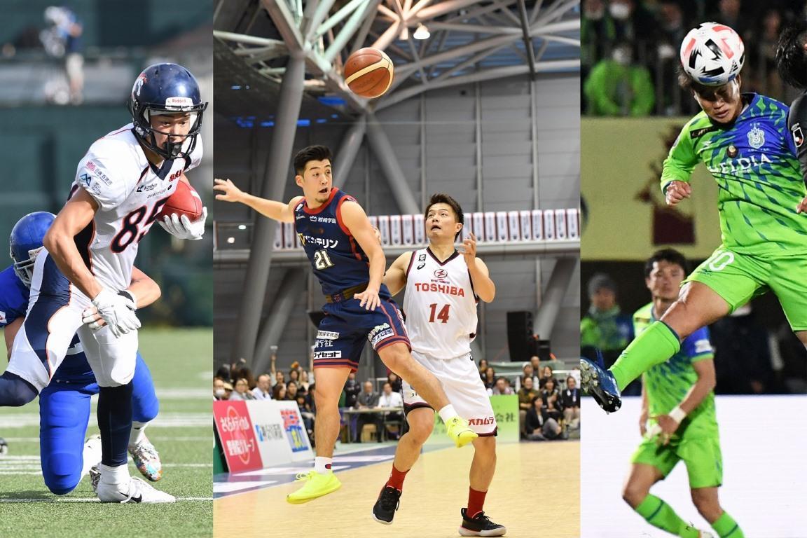 神奈川県はプロスポーツリーグに所属するチーム数が全国トップ。現役選手が競技の垣根を越えて参加するチャリティイベント(イメージ写真撮影・左から=島田和男、加藤恵三、斉藤豊)