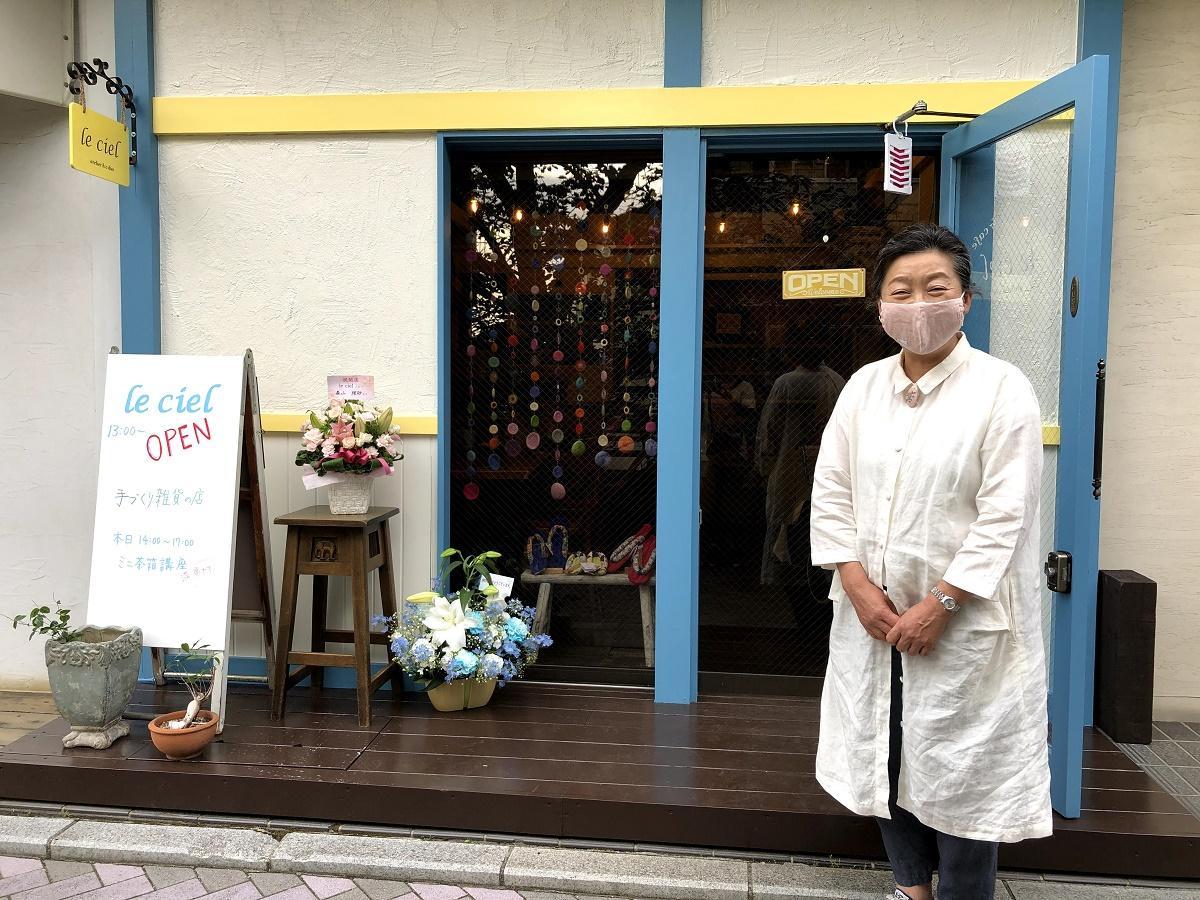 オープン当日、店舗の前に立つ金子佐和子さん