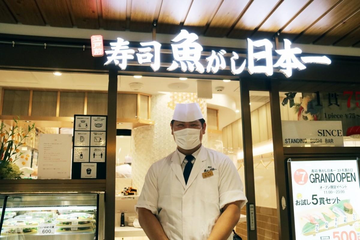 店長の佐々木圭佑さん
