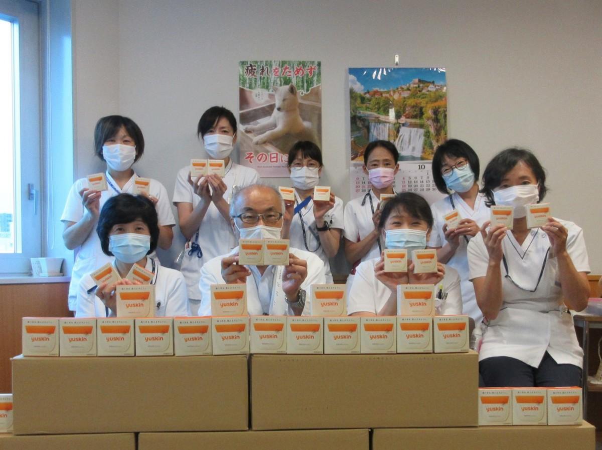 医療現場で役立ててほしいと届いた「ユースキン」-市立川崎病院で