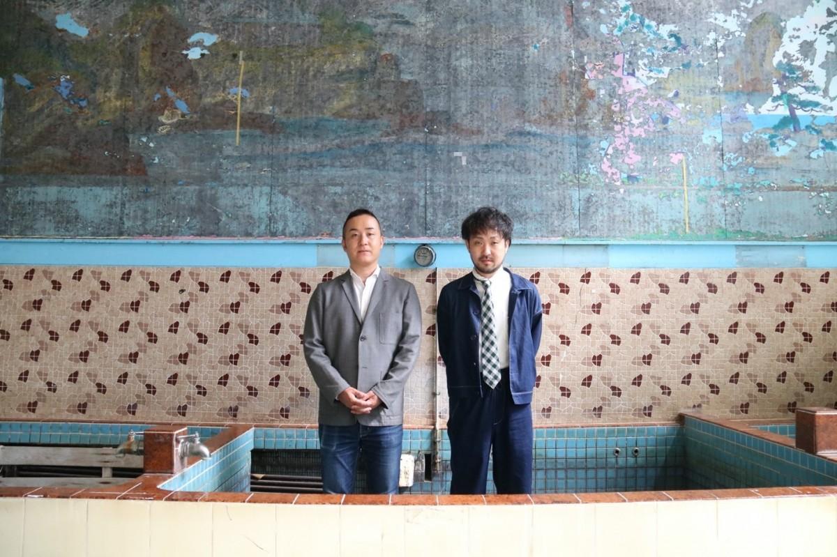 おふろ荘1年9ヶ月を振り返るオーナーの庄司有一郎さん(左)と企画プロデュースを担当した和泉直人さん(右)
