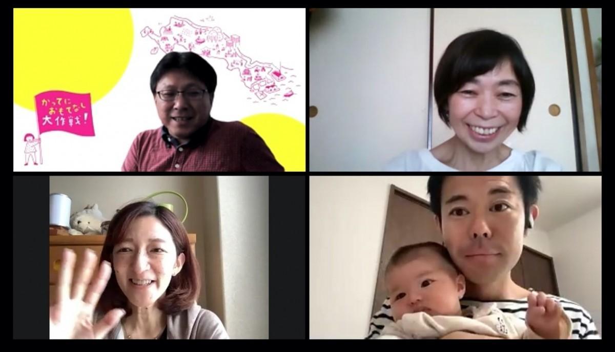 オンラインでインタビューに答える宮本学さん(左上)、本江弘子さん(右上)、杉本さおりさん(左下)、山本洋一郎さん(右下)
