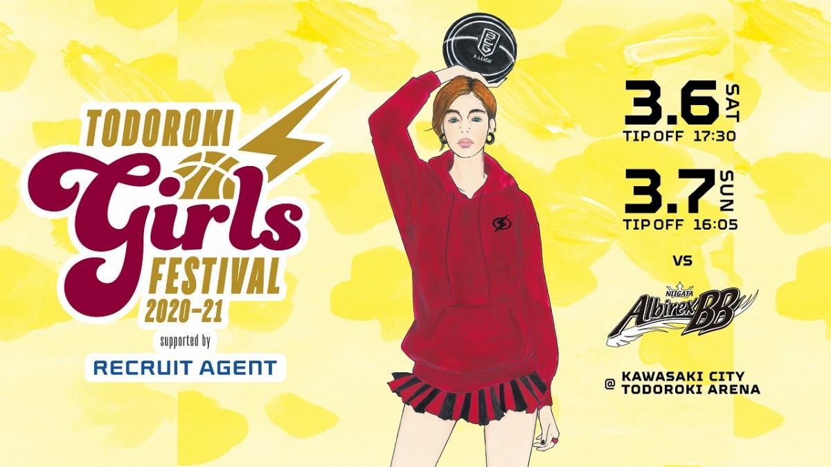 「TODOROKI GIRLS FESTIVAL2020-21」