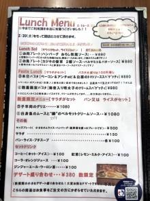 小杉 ピッコロ 武蔵