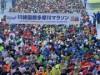 川崎で「多摩川国際マラソン」 150万人都市記念大会