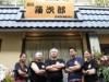 武蔵新城の居酒屋「藩次郎」はす向かいにラーメン店「麺匠 藩次郎」