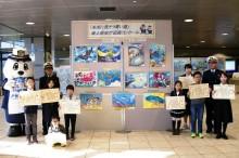 川崎マリエンでコンクール作品の授賞式 市内在住の小学生が兄弟で入賞
