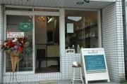 吉祥寺に紅茶専門店-水出し紅茶のテークアウトも
