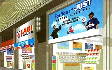 パソコン・モバイルを豊富に取り揃える「パソコン館」は秋葉原に続き2店舗目