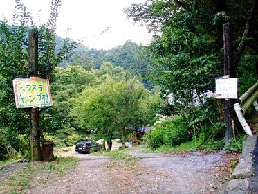 今年で9年目を迎える「ボラステ・キャンプ村」