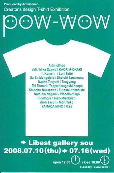 22名が制作したユニークなTシャツを販売展示