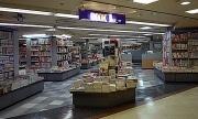 吉祥寺ロンロンに「ブックファースト」-弘栄堂書店を引き継ぎ出店