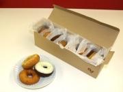 吉経ランキング-おからを使用した「はらドーナッツ」の人気商品は?