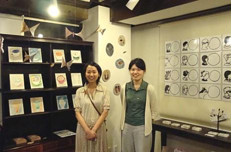 作家の森野美紗子さんと、たつみなつこさん