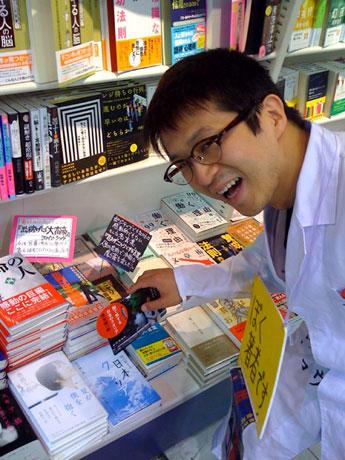 書店員自作のポップを発見し、感激する著者の黒岩さん