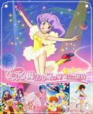 杉並で魔法少女のアニメ展-クリィミーマミやマジカルエミも