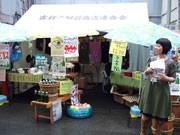 「8月24日はハモニカ横丁の日」-横丁活性化狙いイベント開催