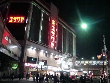 2010年2月末に一時閉店するユザワヤ吉祥寺店