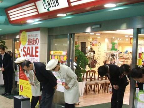商業施設「吉祥寺ロンロン」、閉店時の様子