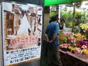 ハモニカ横丁で初の「ハモニカ朝市」-被災した石巻の缶詰も販売
