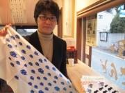 吉祥寺のカツサンド店で手染め手拭いの展示販売「おもてなし」