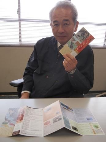 川井さんと「いのきちさん」