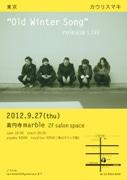 高円寺で地元バンド「カウリスマキ」がライブ-新アルバム発売で