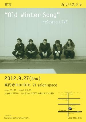 高円寺を拠点に活動しているバンド「カウリスマキ」