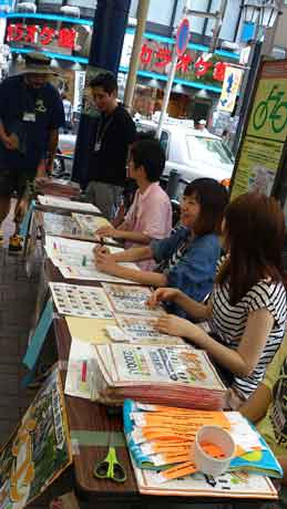 前回開催時、「高円寺」駅での受付の様子