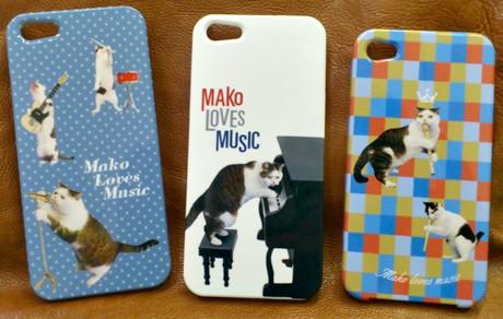 mako loves music iPhonecase