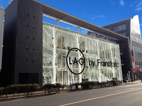 L・A・G by Francfranc外観イメージパース